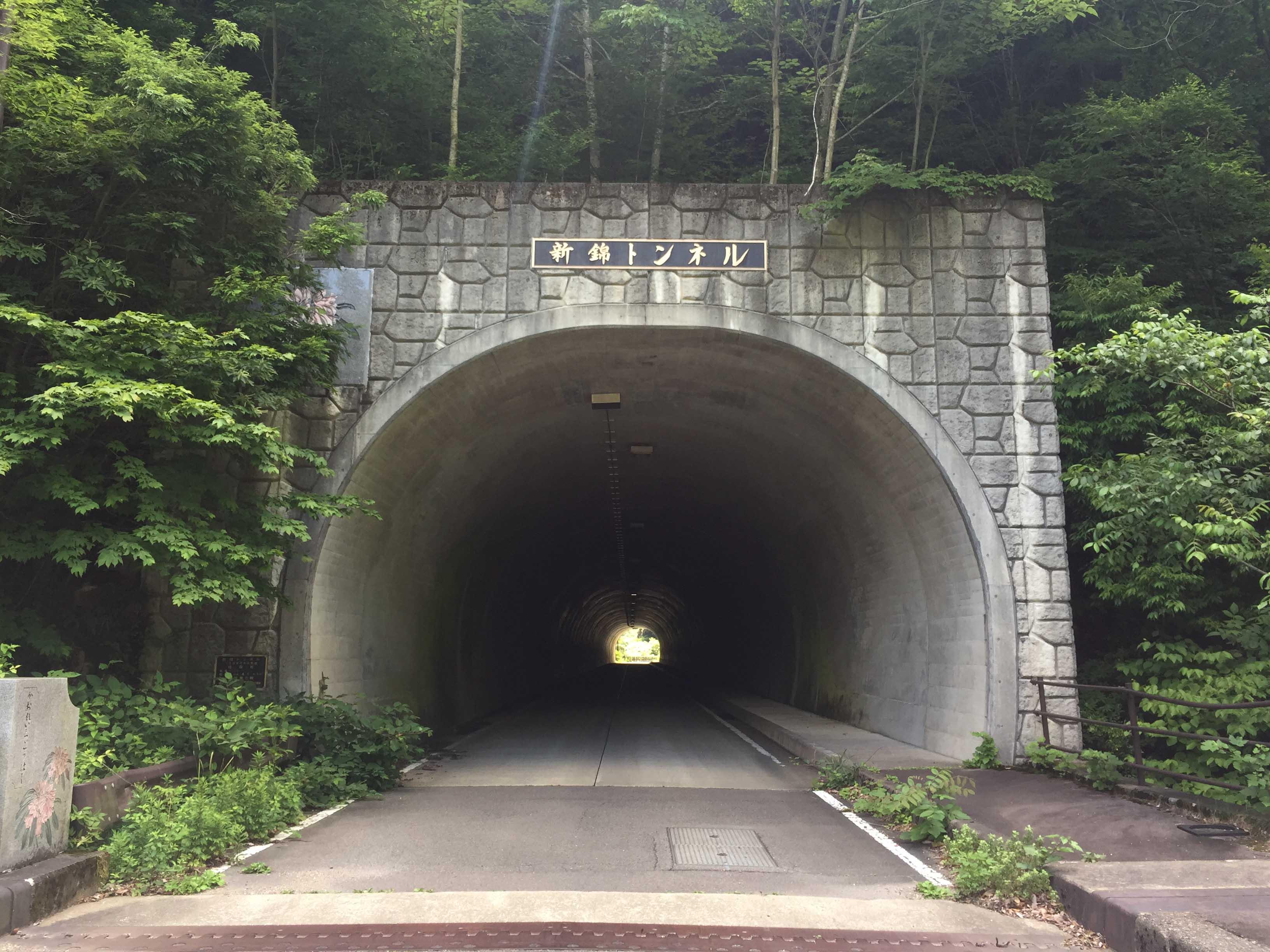 吾妻清水トンネル1